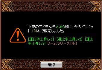 15.11.21露店販売運わーむ