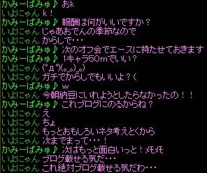 15.11.21かけらとばし