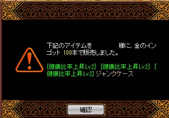 15.11.29じゃんく