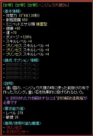15.11.29T女帝購入