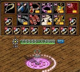 15.12.31花姫装備