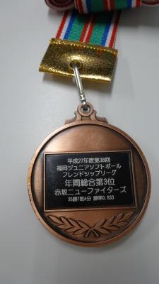 総合3位メダル