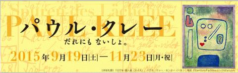 繝代え繝ォ繝サ繧ッ繝ャ繝シ_convert_20151025092721