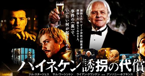 繝上う繝阪こ繝ウ_convert_20151115215921