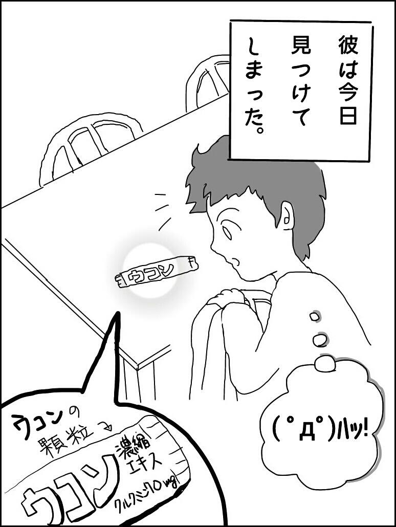 fc2_2016-01-28_01-07-48-050.jpg