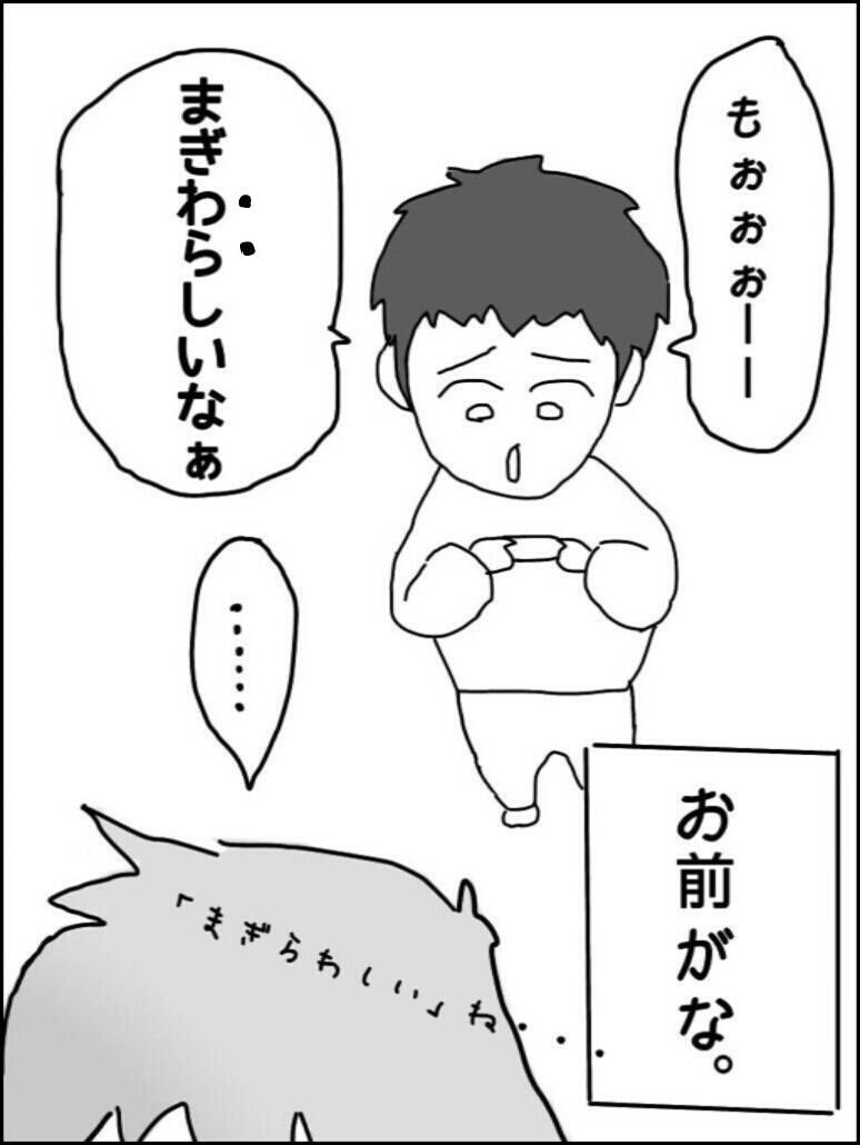 fc2_2016-01-28_01-08-07-171.jpg