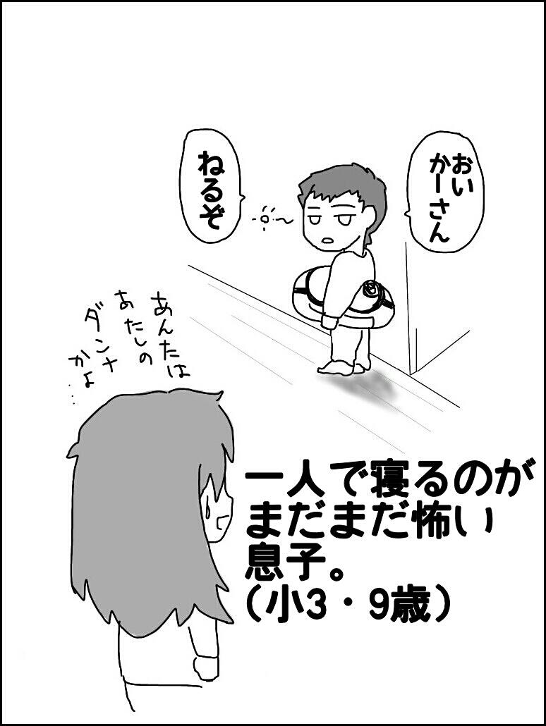 fc2_2016-02-05_01-37-20-861.jpg