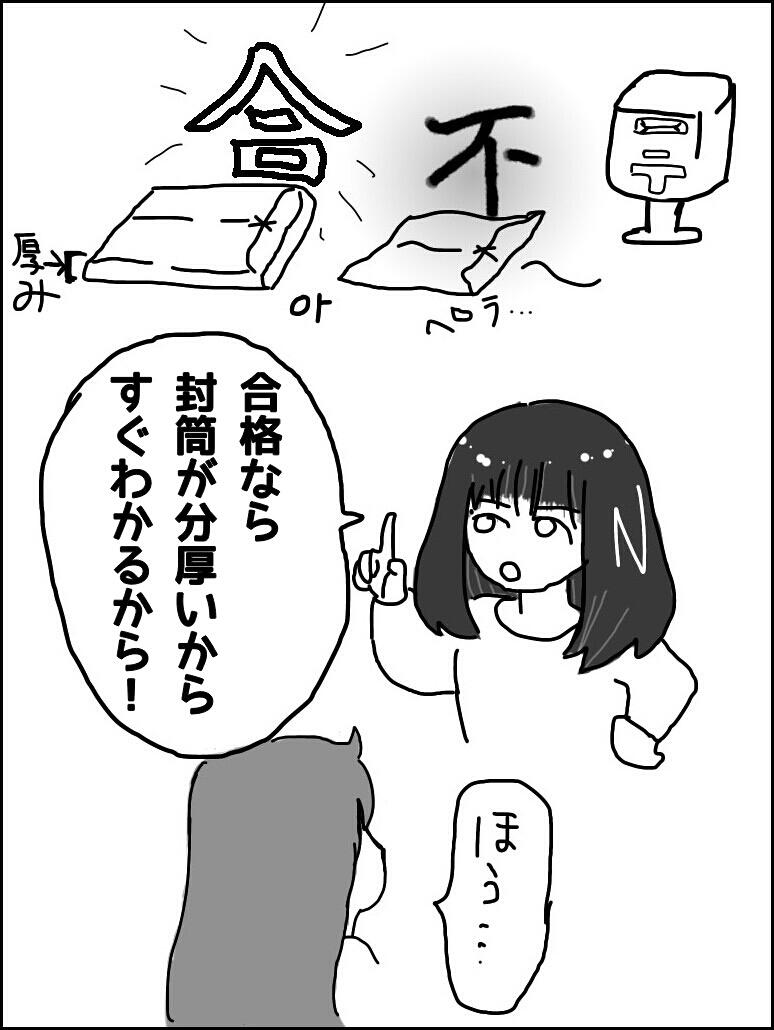 fc2_2016-02-13_01-08-13-939.jpg