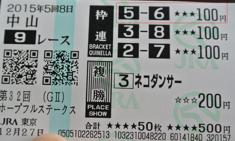 0061 DSC_6939