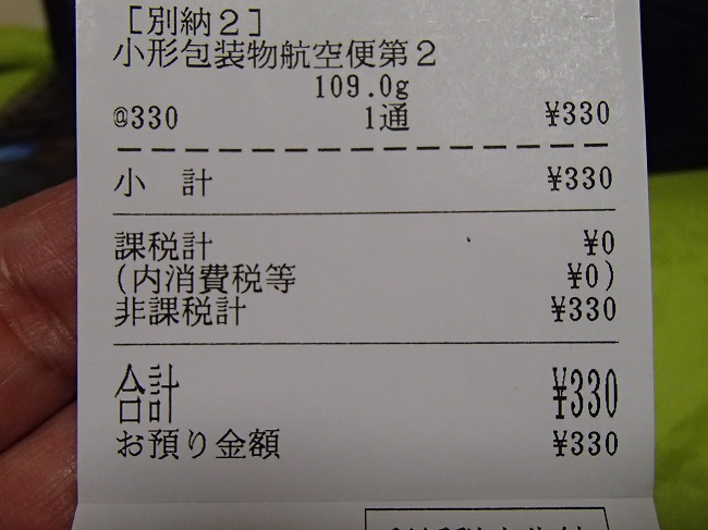 PC300788.jpg