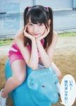 NMB48 大田有利 セクシー ツインテール 頬杖 跨がり 誘惑 高画質エロかわいい画像10092