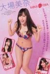 SKE48 大場美奈 セクシー ビキニ水着 巨乳おっぱいの谷間 太もも 誘惑 高画質エロかわいい画像10112