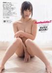 浜田由梨 セクシー 手ブラ M字開脚 巨乳おっぱいの谷間 誘惑 高画質エロかわいい画像10153