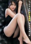 AKB48 入山杏奈 セクシー 太もも 誘惑 高画質エロかわいい画像10161