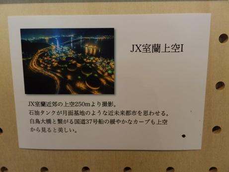関さんの写真4