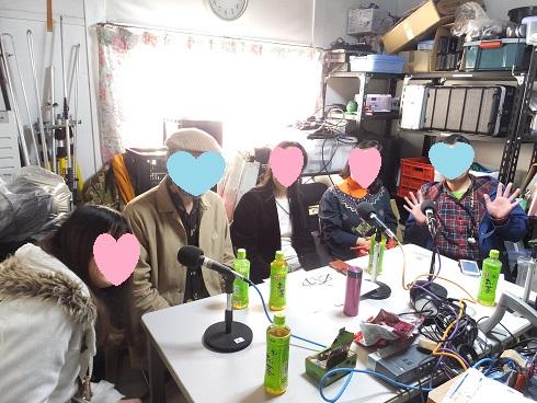 FMびゅ~2