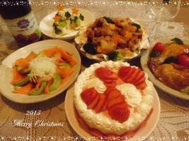 2015 クリスマス料理