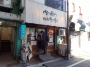 四ッ谷 かつれつ四谷たけだ 店構え(2016/1/27)