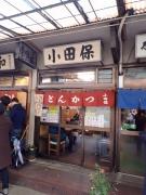 築地市場 場内 小田保 店構え(2016/2/4)