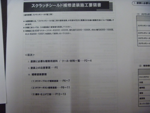 P1160140.jpg