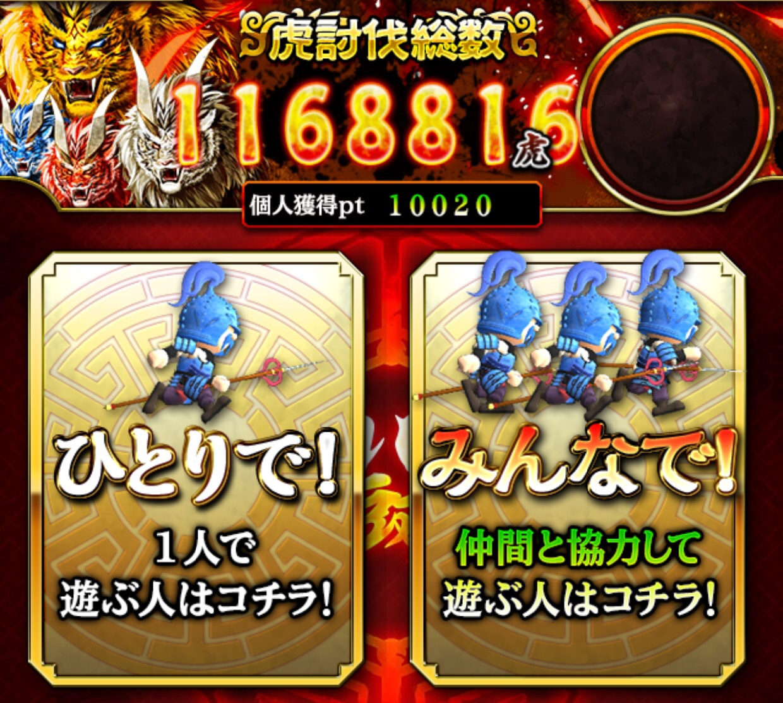2016010421023548e.jpg