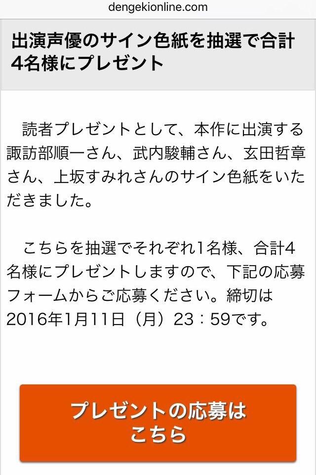 201602031847199b7.jpg