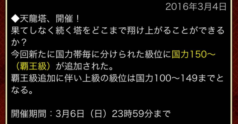 20160305200419b56.jpg