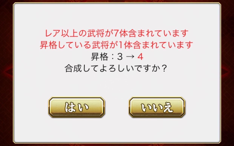 20160307212917ea9.jpg