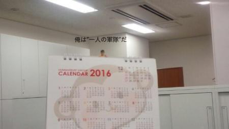 20160121123337261.jpg