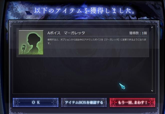 2015120613.jpg