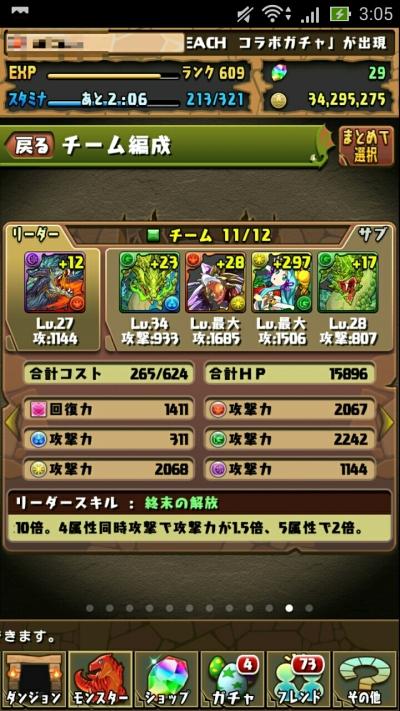 IV1IzXd.jpg