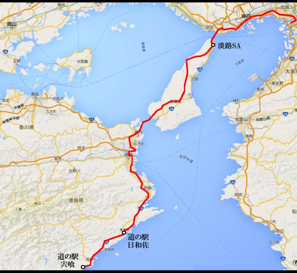 四国1_convert_20160211223901
