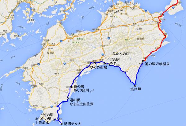 四国2_convert_20160212210116