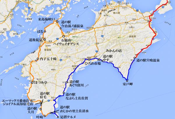 四国3_convert_20160214210728