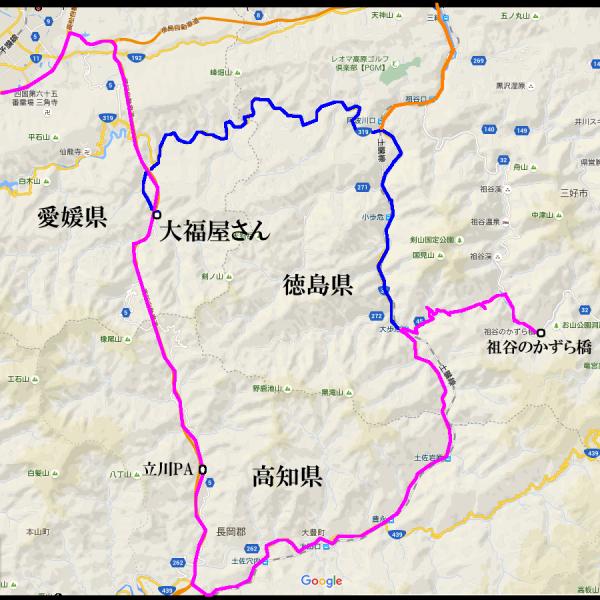 四国4-1_convert_20160217093416