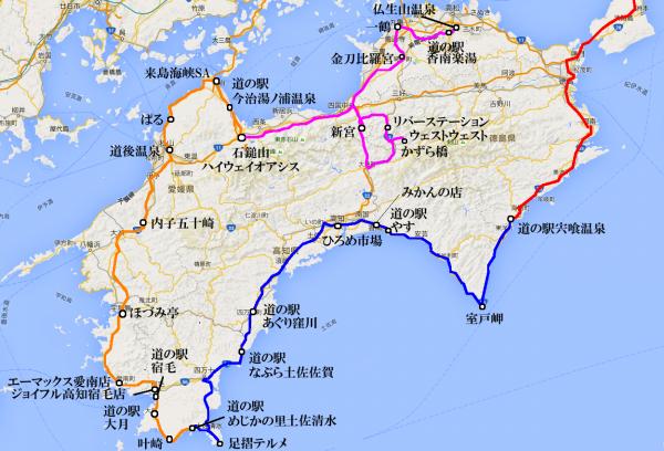 四国3_convert_20160219214317