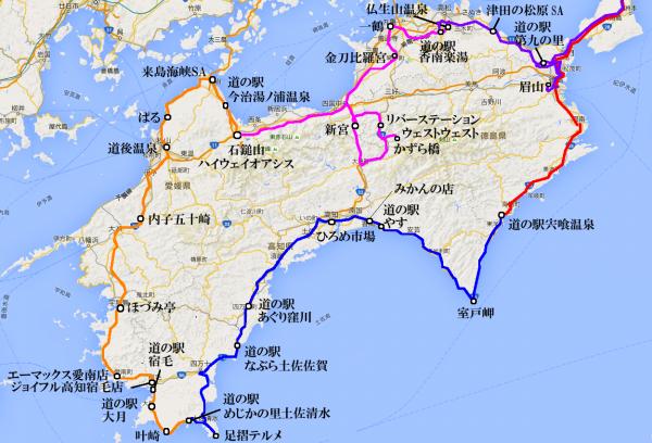 四国3_convert_20160222010354