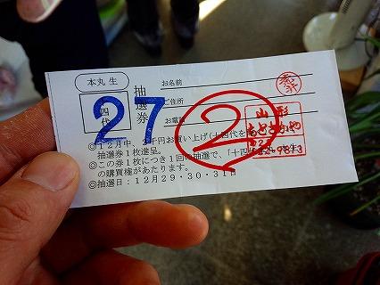 DSC_7257.jpg