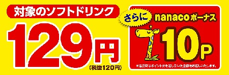 s_129_20150401_01.jpg