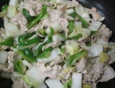 豚肉と白菜のしょうが焼き 調理③