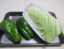 豚肉と白菜のしょうが焼き 材料②