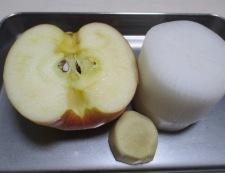 大根とりんごのおろしソース 材料①