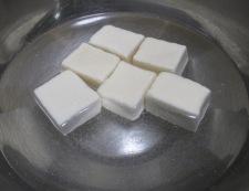えのき高野豆腐ハンバーグ 【下準備】①
