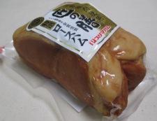 ハムステーキ 材料①