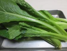 小松菜しらす 材料①