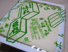 豆腐の野菜あんかけ 材料①