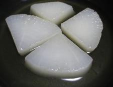 柚子味噌大根 調理④