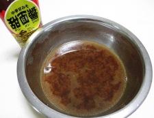 豆腐と豚こまの甘味噌煮 【下準備】①