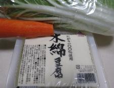 豆腐と豚こまの甘味噌煮 材料②