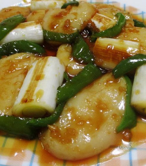 お餅とねぎの生姜風味炒め 大